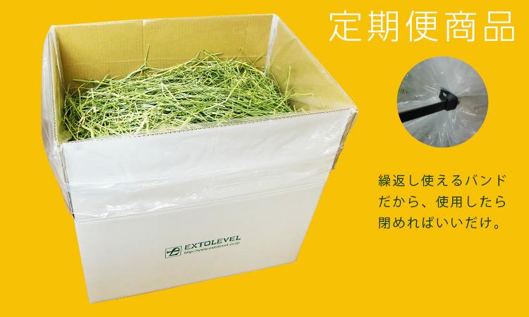 [令和2年新刈][定期便][送料無料]北米産スーパープレミアムホース1番刈チモシー牧草 20kg(10kg x 2箱)