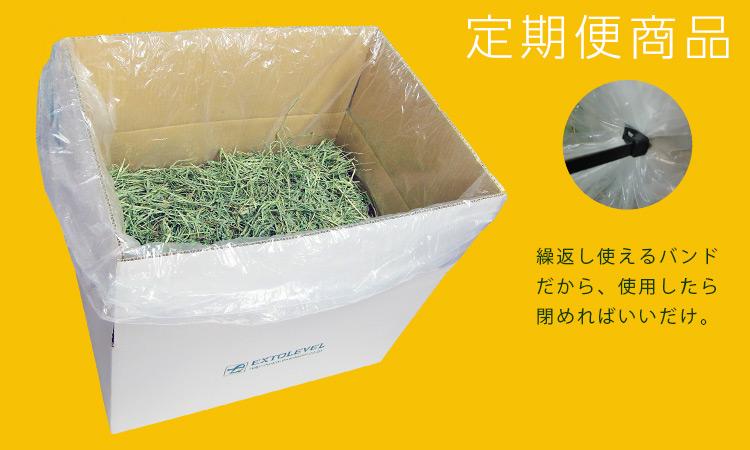 [令和元年産][定期便][送料無料]北米産スーパープレミアムホース2番刈チモシー牧草 20kg(10kg x 2箱)