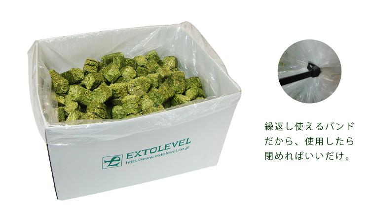[業務用][送料無料]アルファルファ牧草キューブ 5kg
