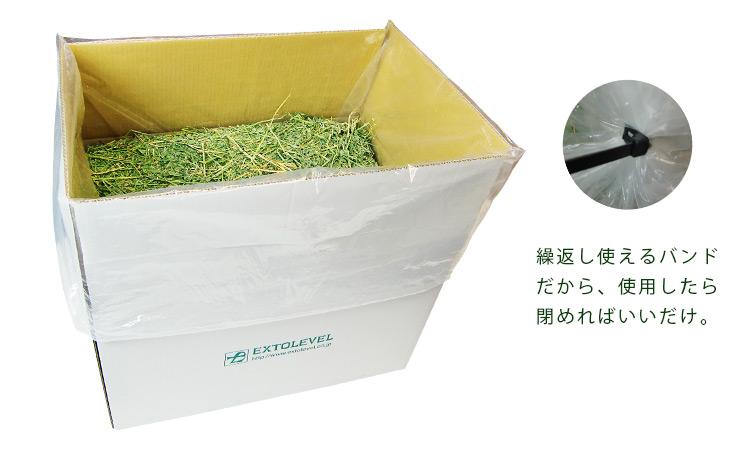 [令和2年産][業務用][送料無料]北米産最上級アルファルファ牧草 10kg