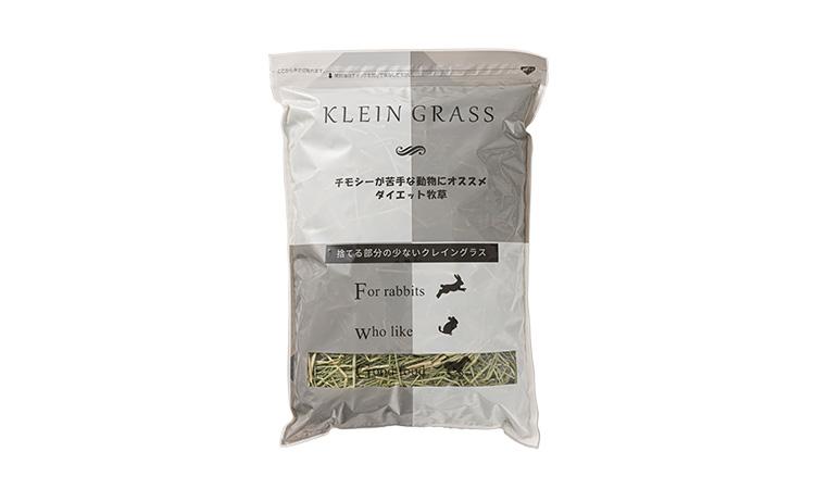 Klein Grass / クレイングラス