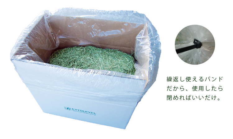 [31年産新刈牧草][業務用][送料無料]クレイングラス 20kg