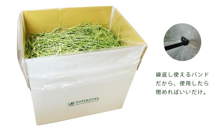 [令和2年新刈][業務用][送料無料]北米産スーパープレミアムホース1番刈ソフトチモシー牧草 10kg