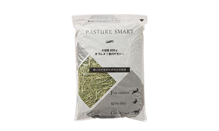 Pasture Smart / 1番刈ダブルプレスチモシー